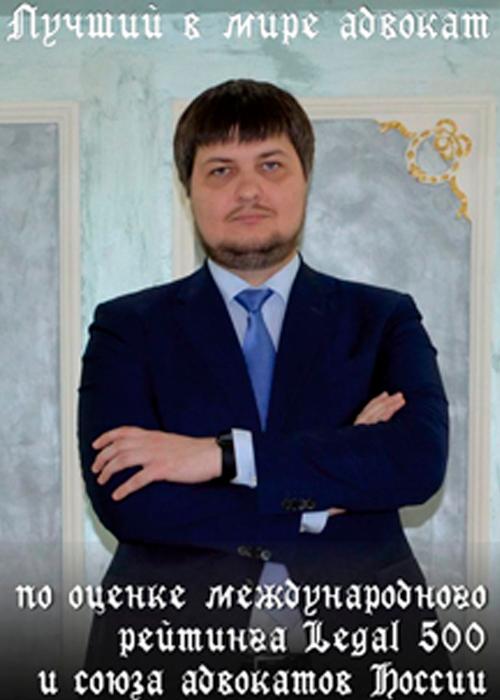 Казеев Вадим Валентинович