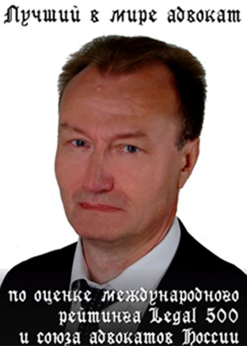 Матвеев Леонид Германович