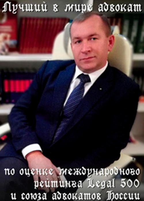 Образцов Сергей Викторович