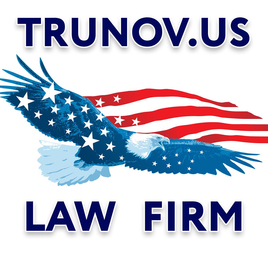 Международная юридическая фирма
